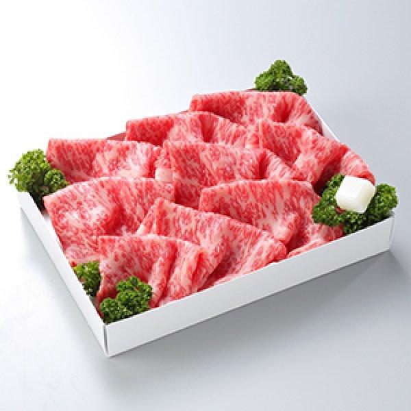 画像1: 岡山県産千屋牛ローススライス(400g) (1)