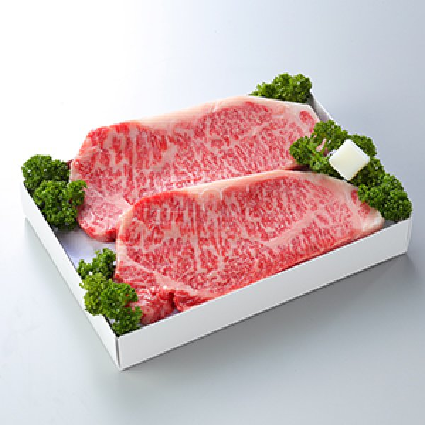 画像1: 岡山県産千屋牛ロースステーキ(2枚500g) (1)