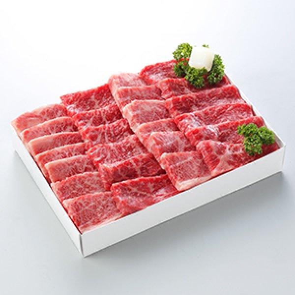 画像1: 岡山県産千屋牛モモ・バラ焼肉セット(500g) (1)